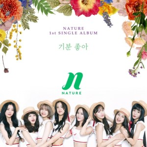 NATURE - Allegro Cantabile (너의 곁으로).mp3