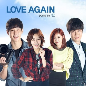 Ran - Love Again [OST My Dear Cat Part.6].mp3