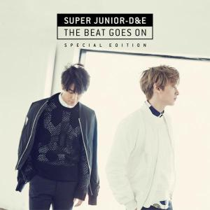 Super Junior D - Love That I Need (Feat. Henry) MP3