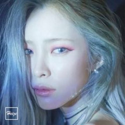 Heize - 괜찮냐고 (but, Are You_) MP3