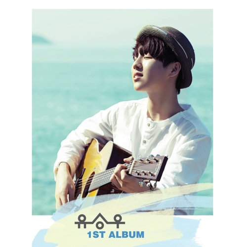 Yoo Seung Woo - Don't Be Hurt MP3