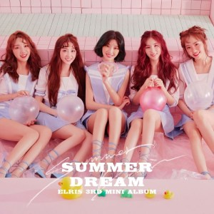 ELRIS (엘리스) - Summer Dream.mp3