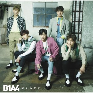 B1A4 – 5 - Do You Remember.mp3