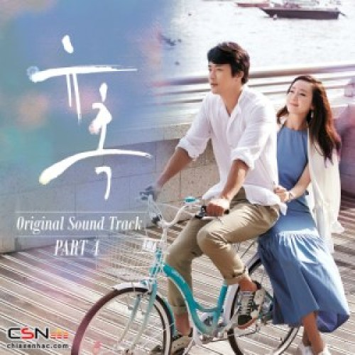 Moon Myung Jin - That Place (OST Temptation) MP3