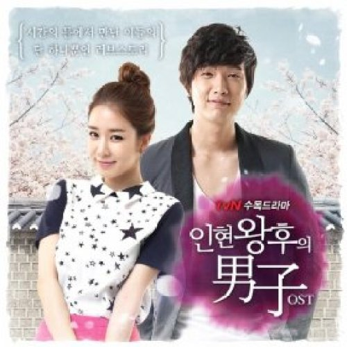 Joo Hee (8eight) - Another Time, The Same Sky MP3