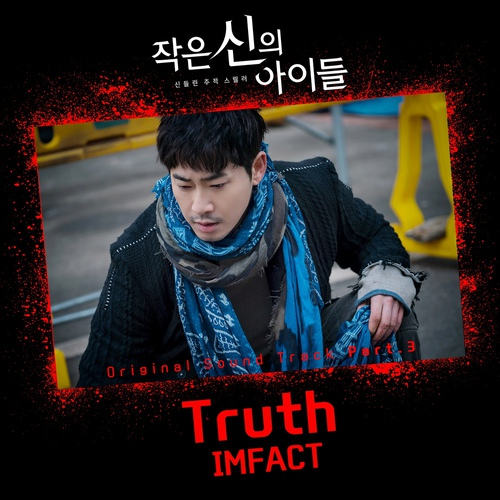 IMFACT - Truth MP3
