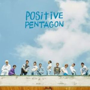 PENTAGON - 재밌겠다 (Do It For Fun) (Rap unit).mp3