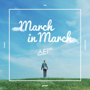 STi - March In March.mp3