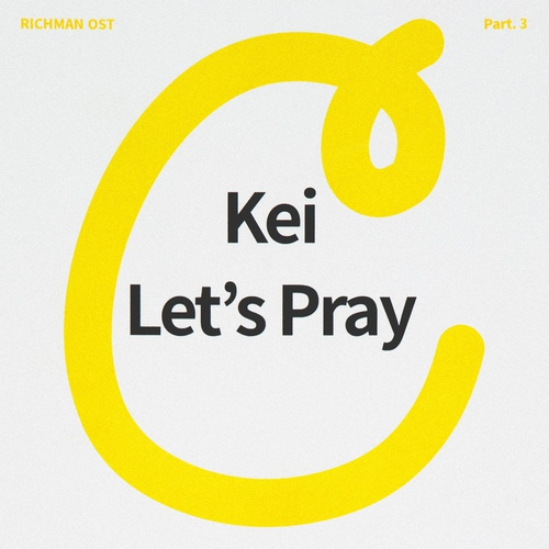 Kei (Lovelyz) - Let's Pray MP3