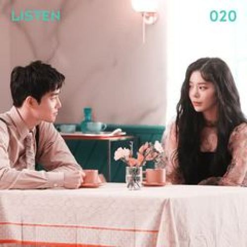 Jang Jae In, SUHO (EXO) - Do You Have A Moment MP3