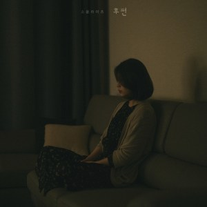 Soulights - 극야 (極夜) (Polar Night).mp3