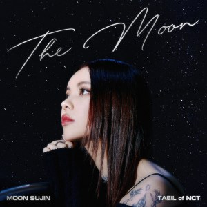 Moon Sujin - 저 달 (The Moon) (Feat. TAEIL of NCT).mp3
