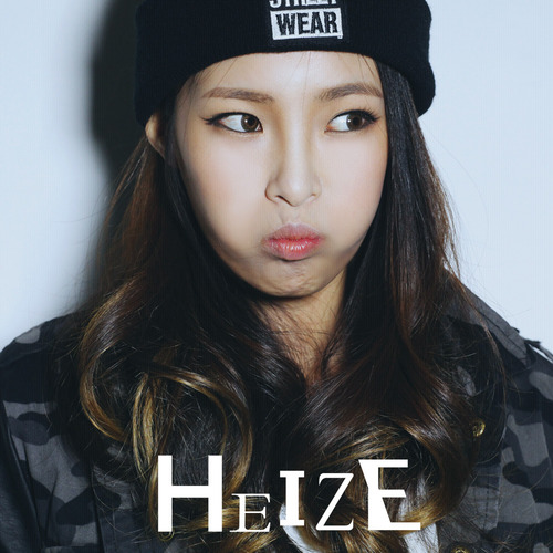 Heize - 알고 있어 (Know) MP3