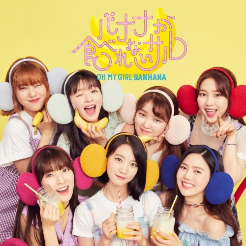 OH MY GIRL BANHANA - You fell in love MP3