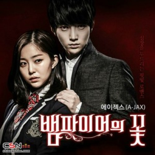 5Who - Alway (OST Vampire Flower) MP3
