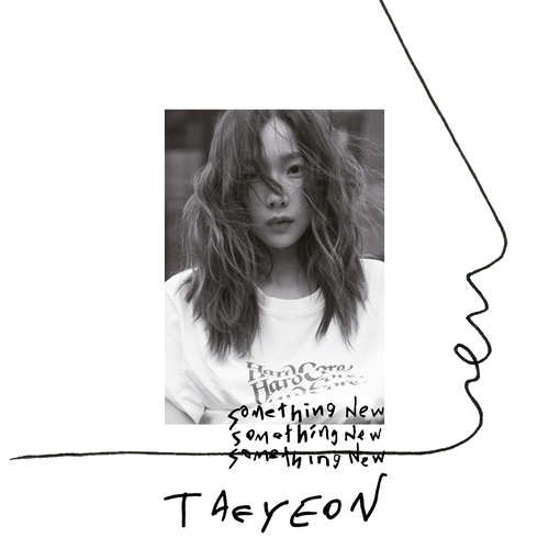 Taeyeon - 저녁의 이유 (All Night Long) (Feat. LUCAS of NCT) MP3