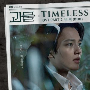 BIBI - Timeless (Beyond Evil OST Part.2).mp3
