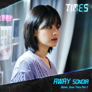 Sondia - Away (Times OST Part.1).mp3