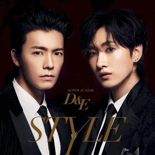 SUPER JUNIOR-D&E (동해&은혁) - Hot Babe MP3