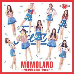 MOMOLAND - What Planet Are You From.mp3