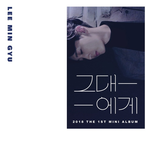 Lee Min Kyu - When Farewell Becomes Love MP3