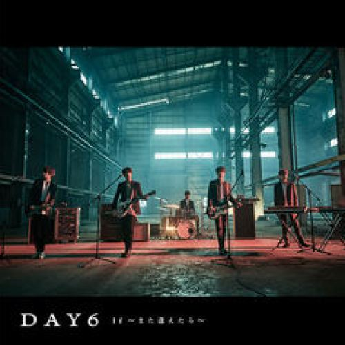 DAY6 - Baby, It`s Okay MP3