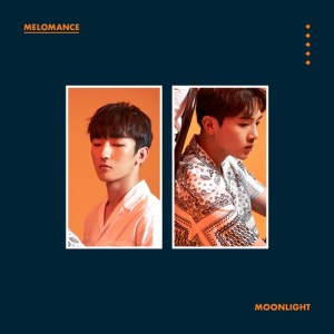 MeloMance - 먼지 (In Your Mind).mp3