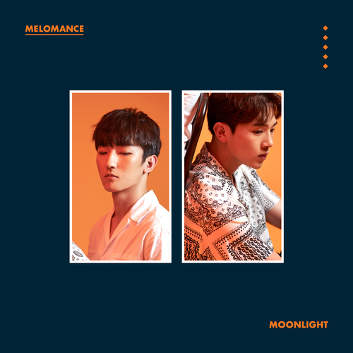 MeloMance - 먼지 (In Your Mind) MP3