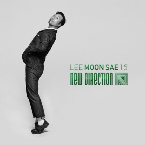 Lee Moon Sae - She's Coming (With Kyuhyun of Super Junior) MP3