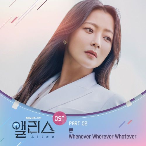 BEN - Whenever Wherever Whatever (OST Alice Part.2) MP3