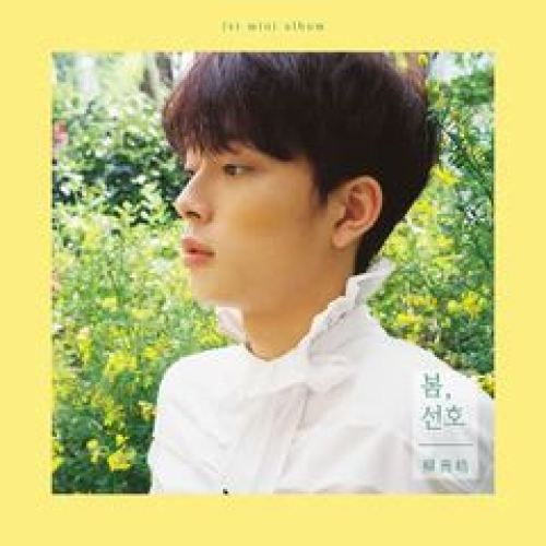 YOO SEONHO - Prelude _ I Think Of You MP3