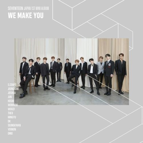 SEVENTEEN - LOVE LETTER -Japanese ver.- MP3