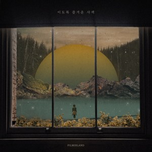 FilmIsland - 내게 남겨진 것들 (What`s In There).mp3