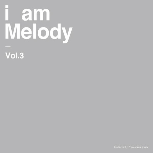 NAUL - I Surrender All (I Am Melody 3) MP3