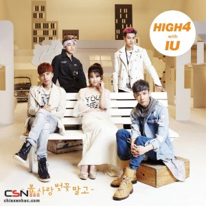 High4; IU - Not Spring, Love, Or Cherry Blossoms MP3