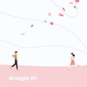 Monggly - How About You- (Female Ver.) (feat. Kim .mp3