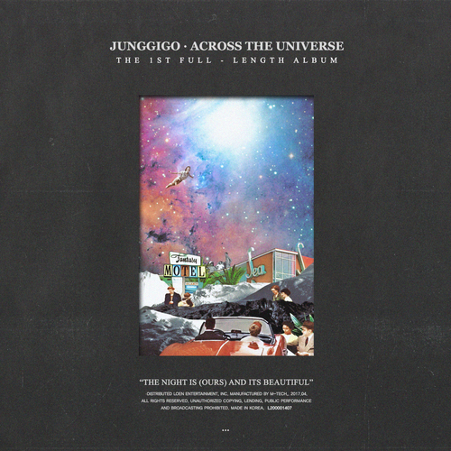 Junggigo - ACROSS THE UNIVERSE MP3