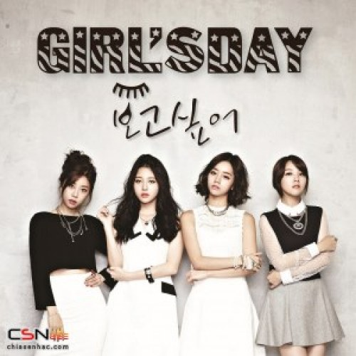Girls Day - White Day MP3