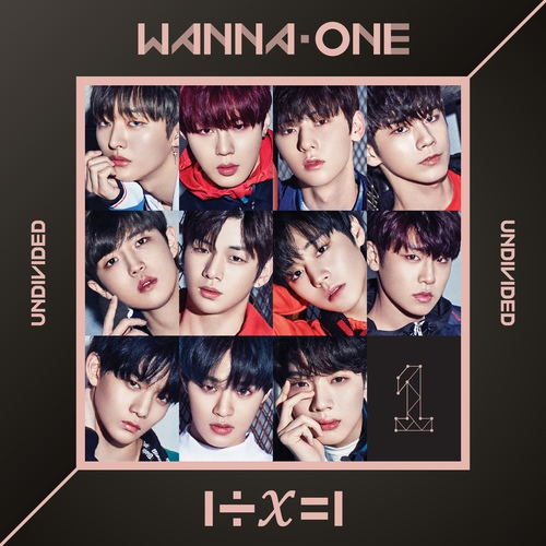 WANNA ONE - 영원+1 (Forever And A Day) (Prod. NELL) (Lean On Me) MP3
