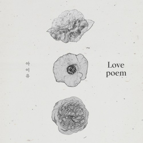 IU - Love poem MP3