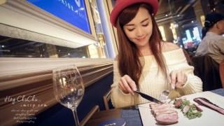 台北東區忠孝復興約會餐廳 乃渥爾料理。省荷包也能吃到高級美味(已歇業)