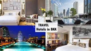 曼谷住宿怎麼選?平價划算的市區特色飯店。泰國自由行實用筆記!