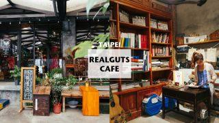 台北忠孝新生特有種商行。魏德聖電影主題咖啡廳!設計雜貨風好拍照