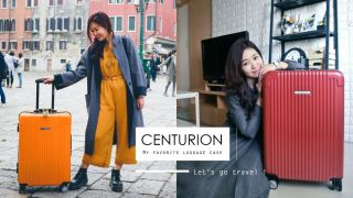 出國最愛平價行李箱Centurion百夫長!顏色款式多、容量大超好裝
