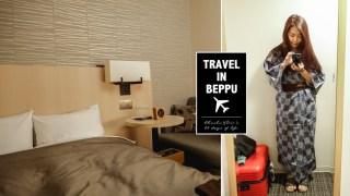 九州別府自由行住宿推薦 西鐵Resort Inn 近車站美食圈 有澡堂CP值高