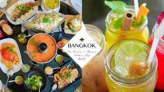 曼谷平價泰式料理Savoey Sukhumvit26 百元吃到招牌菜奶油螃蟹