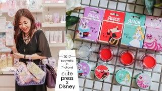 曼谷戰利品|迪士尼彩妝小美人魚唇膏 美女與野獸眼影。泰國平價美妝品牌Cute Press