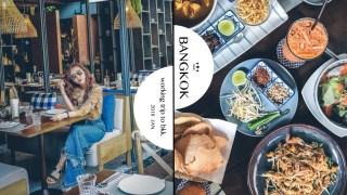 曼谷平價泰式料理Attarote Thai Eatery & Bar 精緻有特色調酒也便宜