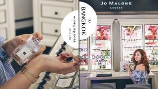 2018曼谷必逛免稅店》王權免稅購物中心King Power Complex~買Jo Malone最划算!