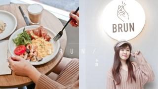 台北大安BRUN不然早午餐。食物好吃/韓系清新風裝潢/捷運忠孝敦化站